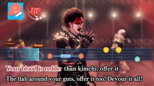 Yakuza Like a Dragon Karaoke