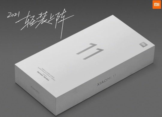 Boite Xiaomi M11