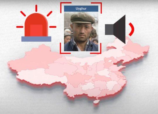 Ouighour Huawei