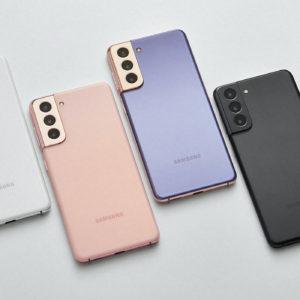 Image article Galaxy S21 FE : Samsung ne sait pas s'il doit suspendre la production
