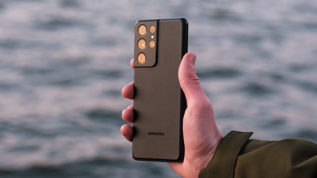 Galaxy S21 : Samsung revoit ses objectifs de ventes à la baisse