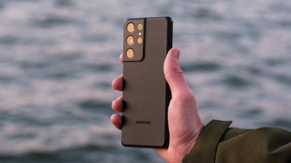 Samsung Galaxy S21 Ultra Arriere