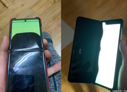 Samsung Smartphones Pliables Ecran Fissure Froid