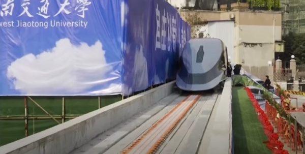 train maglev