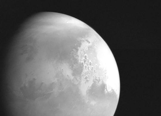 Mars sonde chinoise