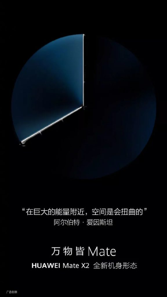 Mate X2 Huawei 1
