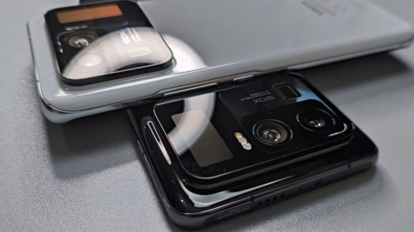 Xiaomi Mi 11 Ultra 1