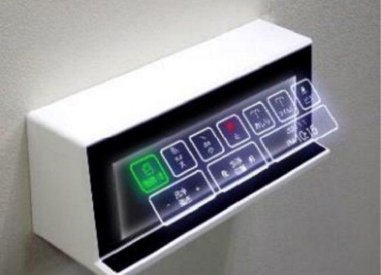 toilettes japonaises