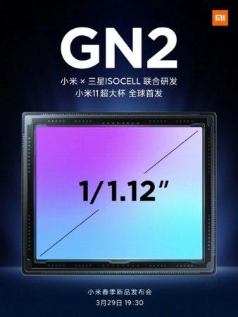 Mi 11 Ultra GN2
