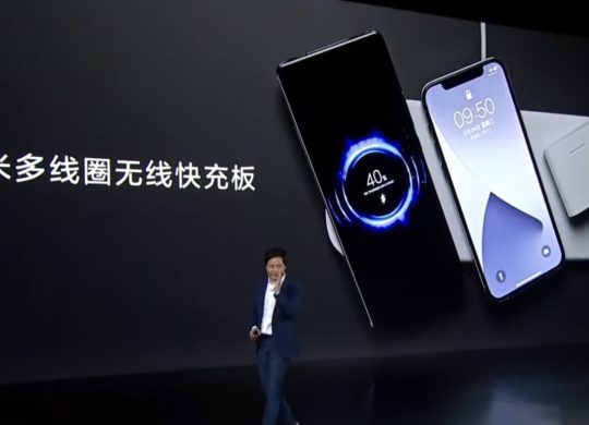 Xiaomi Equivalent AirPower