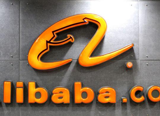 entreprise alibaba