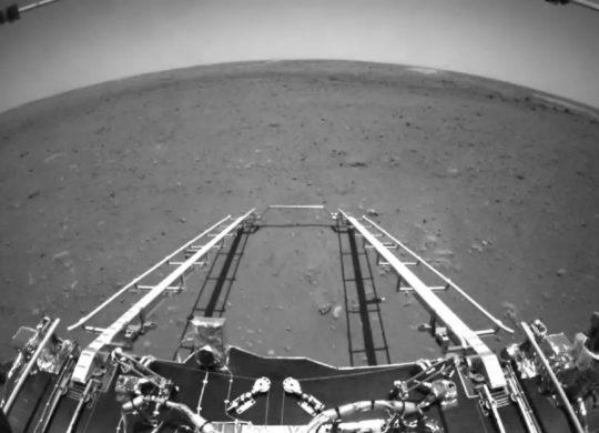 Chine Rover photo Mars