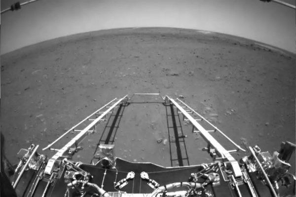 Chine Rover Photo Mars 600x399