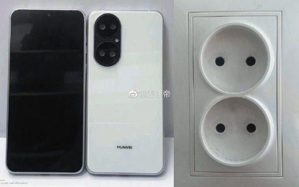 Huawei P50 600x376