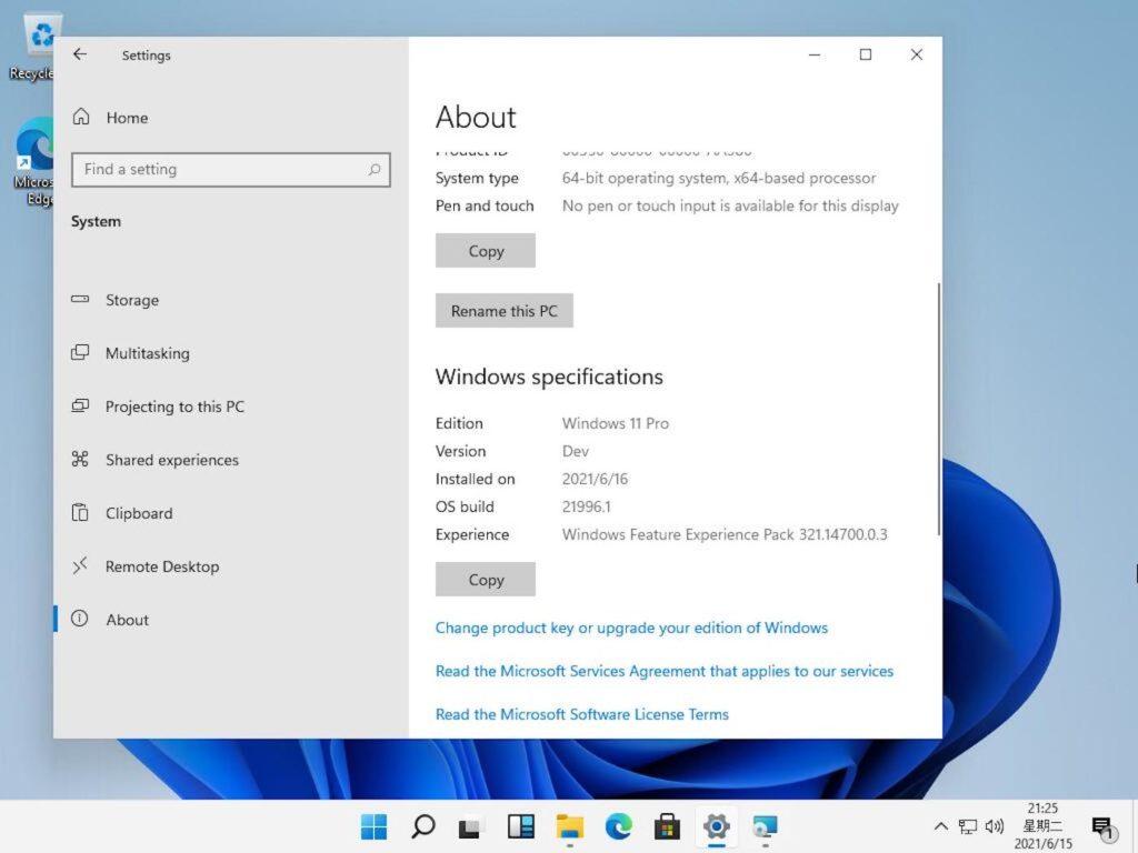 Fuite Windows 11 2