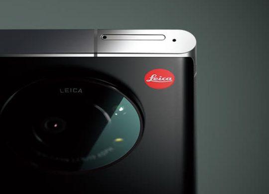 Leica Smartphone 1
