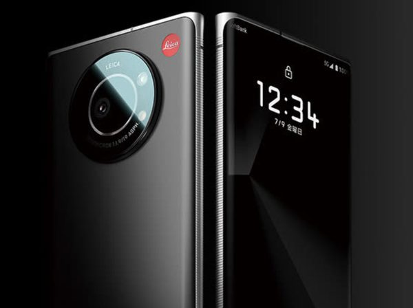 Leica Smartphone 2 600x448