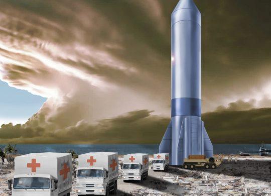 Rocket Cargo Pentagone