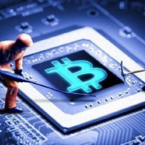 Image article De plus en plus de provinces chinoises interdisent le crypto-minage