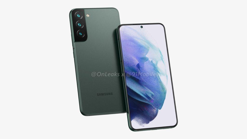 Rendu Galaxy S22 Plus