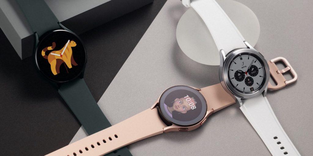 Samsung Galaxy Watch 4 Officiel