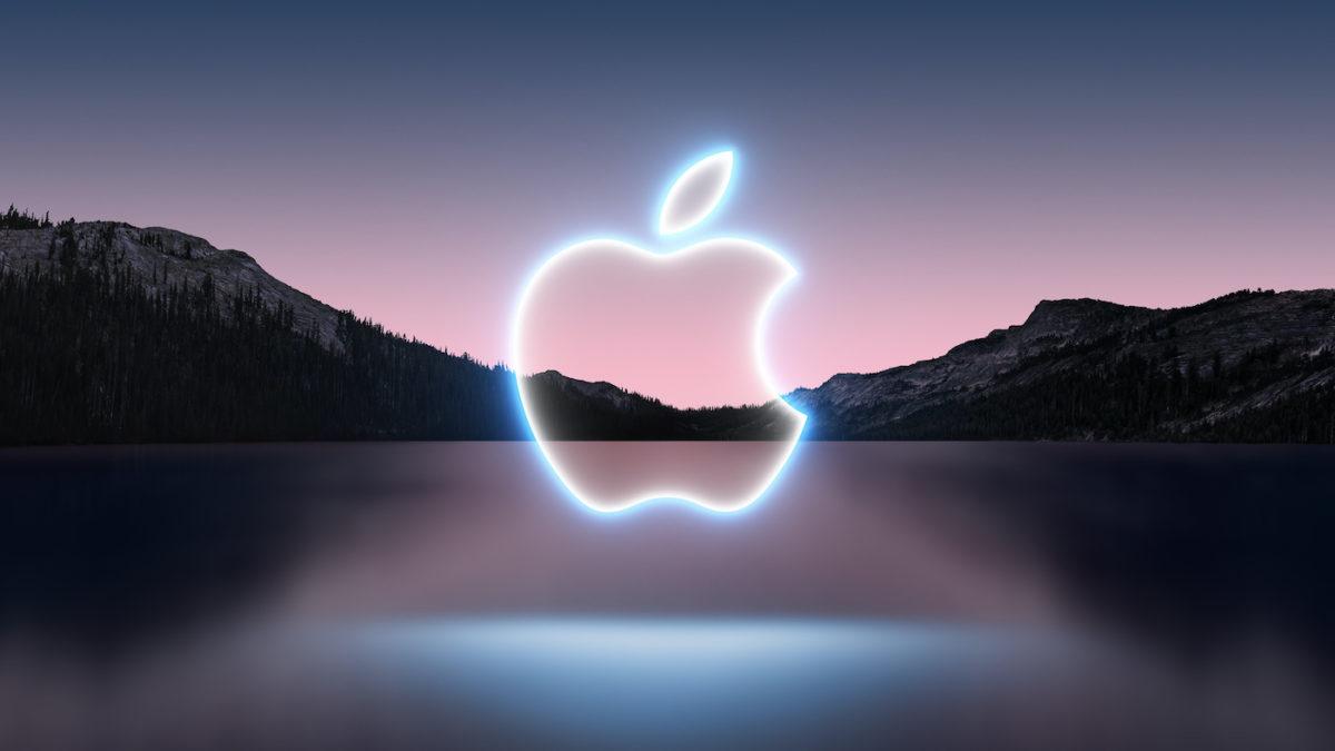 Apple Logo Invitation Keynote 14 Septembre 2021