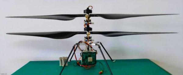 Drone martien chinois