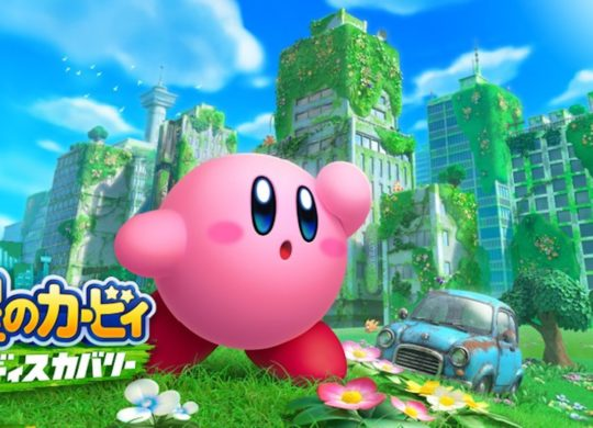 Kirby Discovery of the Stars