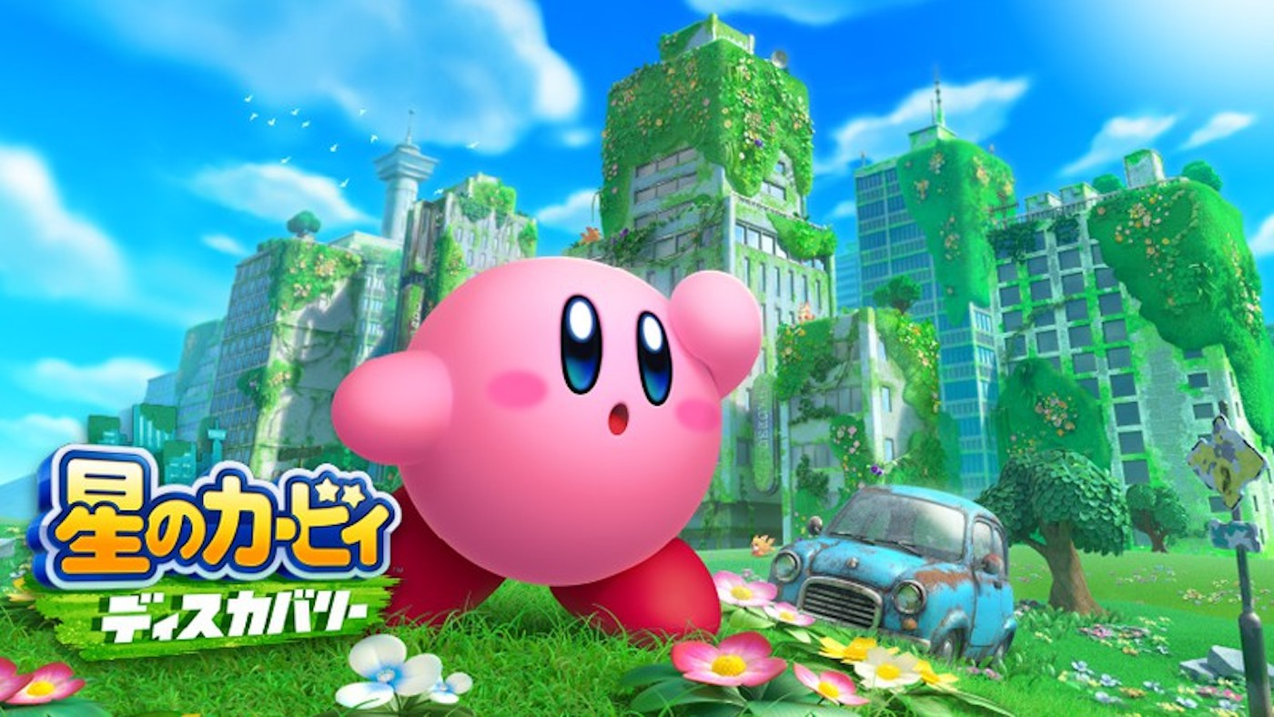 Kirby: Discovery of the Stars pour Switch fuite avant le Nintendo Direct