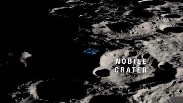 Lune Cratère Nobile