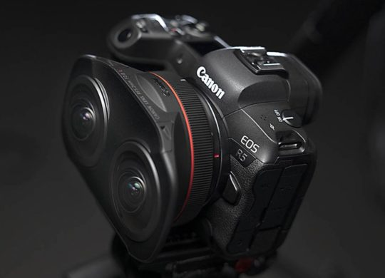 Canon objectif VR