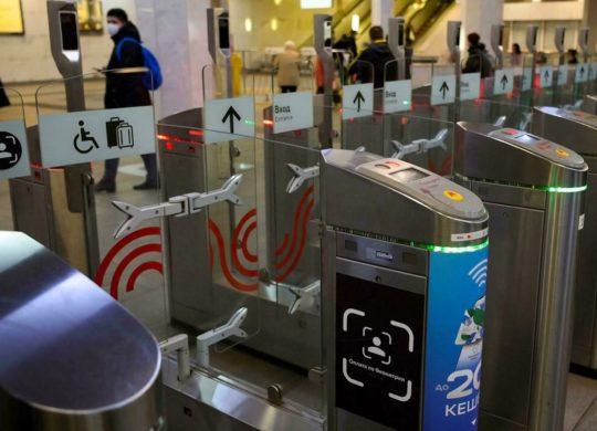 Moscou Metro Paiement Reconnaissance Faciale